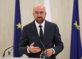 Lùi thời điểm tổ chức hội nghị thượng đỉnh Liên minh châu Âu