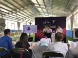 Sôi nổi cuộc thi Khởi nghiệp Binh Duong Startup Innovation 2020