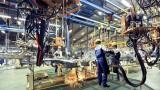 2020年前9个月外商直接投资继续涌入越南加工制造业
