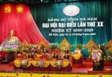 14 Đảng bộ tổ chức thành công Đại hội nhiệm kỳ 2020-2025