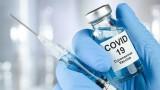 2021年将有20万名越南人接受新冠肺炎疫苗接种