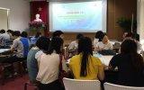 Khai giảng khóa đào tạo nâng cao năng lực giảng dạy cho giáo viên