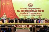 越共平阳省第十一次代表大会(2020-2025年任期)闭幕