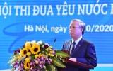 纪念越南妇联成立90周年