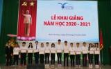 土龙木大学2020-2021学年开学典礼举行