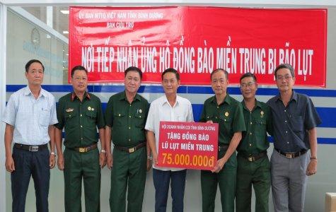 更多单位为中部地区灾民捐款