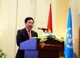 联合国成立75周年:联合国继续成为多边合作的灯塔