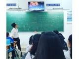 Dạy gì cho học sinh ứng phó với thảm họa, thiên tai?