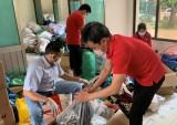 省红十字会接收向中部灾区捐款超过20亿越盾
