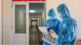 越南新增9例境外输入性病例