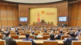 越南第十四届国会第十次会议闭幕