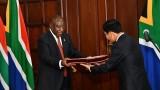 越南与南非促进致力于合作与发展伙伴关系