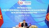 实施能源转型、面向可持续发展的东盟