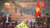 美国支持一个强大、独立、繁荣的越南