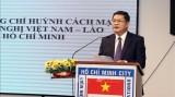纪念老挝国庆45周年见面会在胡志明市举行