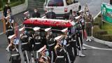 Nhiều nước tiếp tục lên án vụ ám sát nhà khoa học hạt nhân Iran