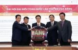越通社越南共产党第十三次全国代表大会专题网页正式上线