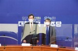 Vietnam a key partner of RoK's New Southern Policy: Official