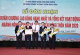 平阳省农业与农村发展厅荣获一等劳动勋章