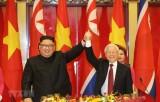 越共中央总书记、国家主席阮富仲向朝鲜劳动党总书记金正恩致贺电