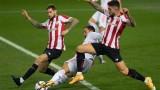 Bilbao đá Real khỏi Siêu Cup