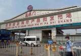 Dịch COVID-19: Bắc Kinh phải phong tỏa một quận 1,6 triệu dân