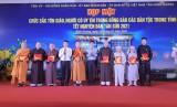 Họp mặt chức sắc tôn giáo, đồng bào các dân tộc nhân dịp Tết Nguyên đán Tân Sửu 2021
