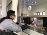 平阳省税务部门:努力克服困难,确保税收收入