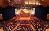 越共十三大:为国家未来的发展筹谋定策