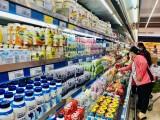 Hàng hóa bảo đảm cung ứng, giá cả ổn định