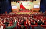 """越共十三大:波兰媒体相信越南将成功实现建设""""繁荣和幸福国家""""的目标"""
