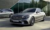 Mercedes sắp ra mắt C-class thế hệ mới