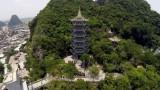 岘港弘扬民族文化 推动旅游可持续发展