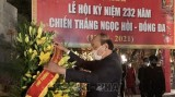 越南政府总理阮春福为光忠——阮惠皇帝敬香