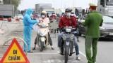 海阳省采取措施控制5个重点疫区