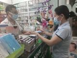 Khẩu trang, nước sát khuẩn: Đáp ứng đủ nhu cầu phòng, chống dịch bệnh
