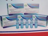 Bắt đầu tuyển tình nguyện viên tham gia thử nghiệm vắcxin COVIVAC