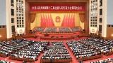 中国第十三届全国人民代表大会第四次会议在北京开幕
