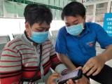 Huyện Bàu Bàng: Bảo đảm tiến độ khai báo y tế toàn dân