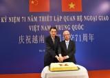 2021年对越南与中国关系具有十分重要的意义