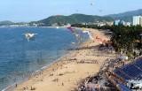"""题为""""新常态--新机遇""""的越南国际旅游展将于5月初举行"""