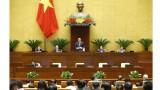 越南第十四届国会第十一次会议举行闭幕会