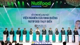 位于瑞典的Nutifood营养研究所正式揭牌成立