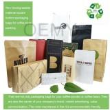 生物纸袋以安全耐用等优势代替塑料袋