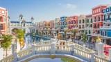 越南富国将成为世界旅游中心