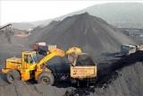 切实加强国家矿产资源储备区保护工作