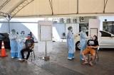 新冠肺炎疫情:柬埔寨单日新增病例近700例 马来西亚单日新增病例创两个月来新高