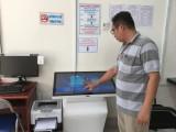 Phường Lái Thiêu, TP.Thuận An: Cải cách thủ tục hành chính theo hướng phục vụ nhân dân