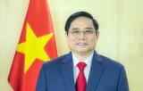 范明正总理致信祝贺工贸部门传统纪念日
