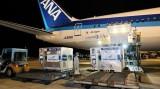 日本政府赠予的近100万剂疫苗已运抵内排机场